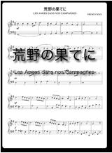 ジングルベル ピアノ無料楽譜